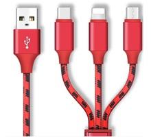 Univerzální USB nabíjecí kabel 3v1; červený